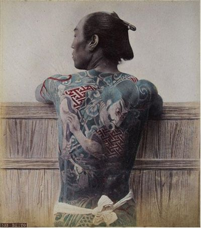 Picture Of A Tattooed Back Japan 1875